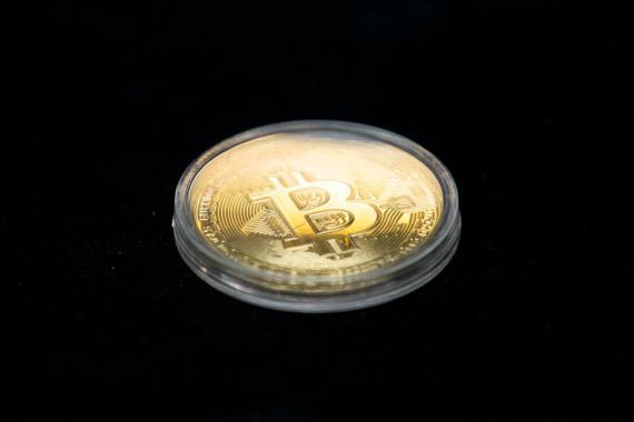 Ulaganje u bitcoin je legalno