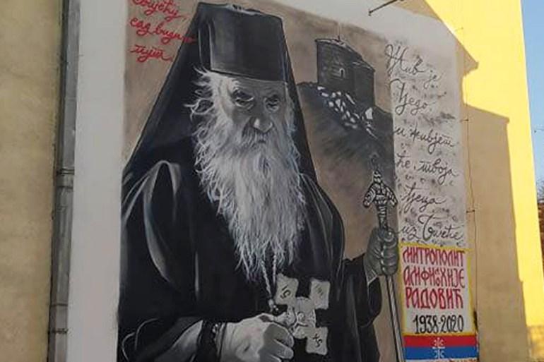 Mural sa likom Amfilohija Radovića u Bileći (screenshot/facebook/dijalekticar)