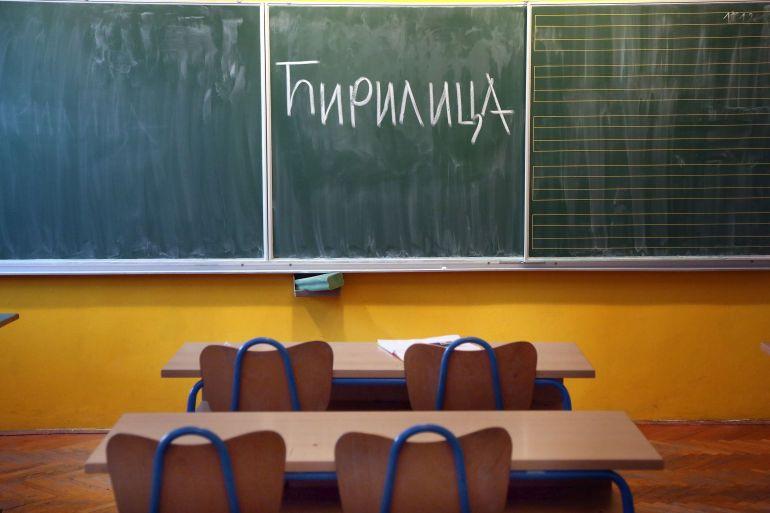 Danas imamo dekret o ćirilici koja se više ne nameće kao pismo u službenoj upotrebi u Srbiji, već i kao jedino poželjno od dva ravnopravna pisma istog jezika, piše autor (Duško Jaramaz / Pixsell)
